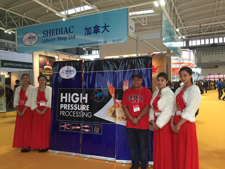China Trade-Show